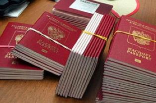 Сколько стоит оформление загранпаспорта на десять лет?