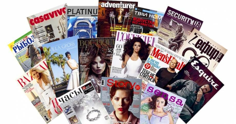 Женский онлайн журнал