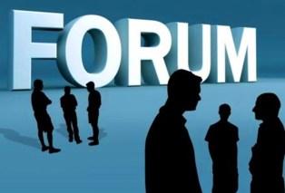 Обзор форума biznet