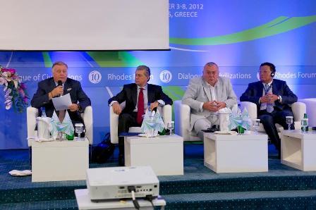 Мировой общественный форум