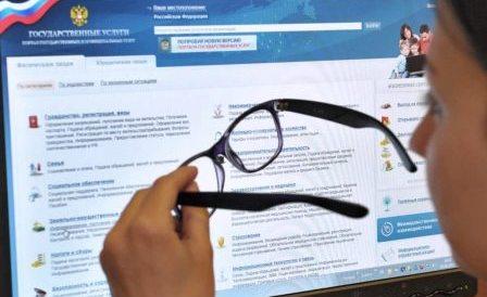 К вопросу о возможности голосования через Интернет