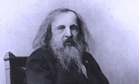 Менделеев – выдающийся ученый России
