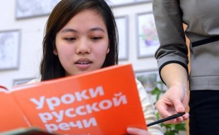 О роли русского языка в мире