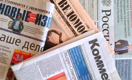 СМИ и выборы: Действия средств массовой информации