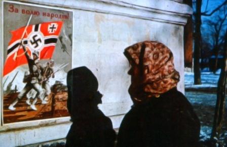 Информационное противоборство во второй мировой войне