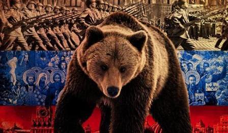 Дипломатия и имидж России