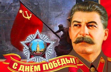 Сталин: Информационный механизм Победы