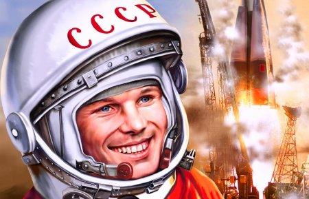 Юрий Гагарин – первый космонавт планеты Земля