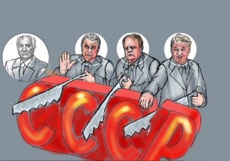Развал СССР: этого могло не произойти…