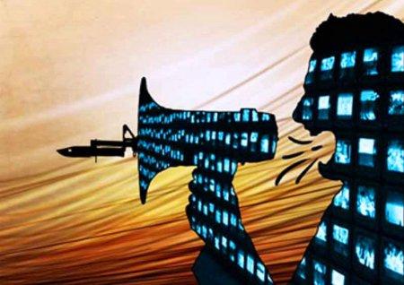 Слухи как технология информационной войны