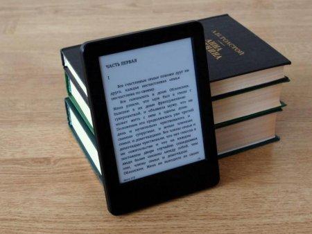 Преимущества электронных книг