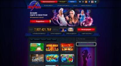Обзор оригинального сайта казино Вулкан