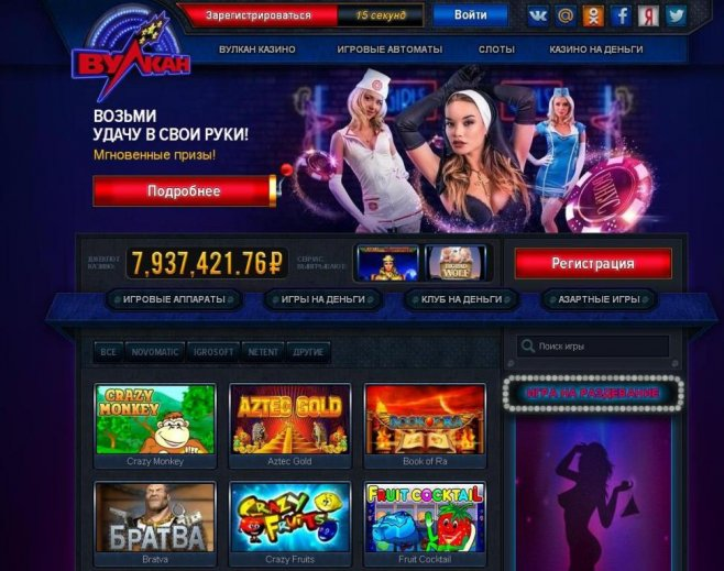 https vulkan apparats com casino vulkan