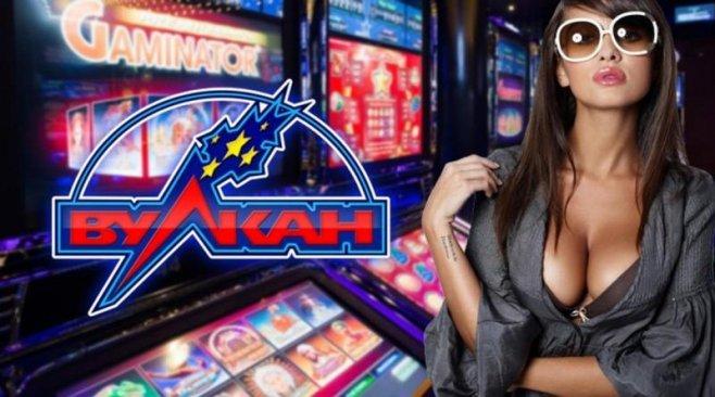 В казино Вулкан вы проведете время с азартом и драйвом.