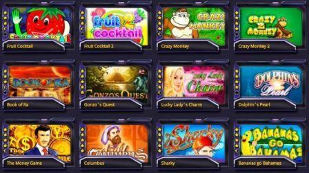 Игровые автоматы на сайте Вулкан Платинум
