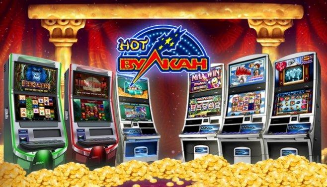 Почему популярны игровые автоматы Вулкан?