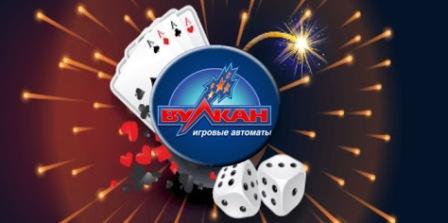 Топовые слоты в казино Vulkan Stavka